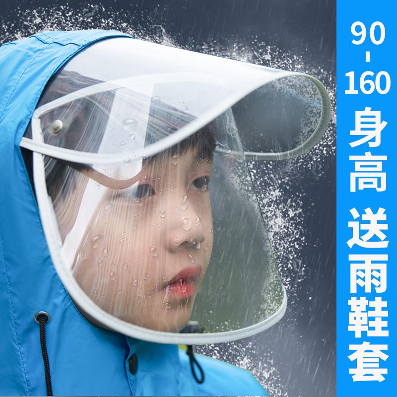 Дождивеки Артикул 612873828052