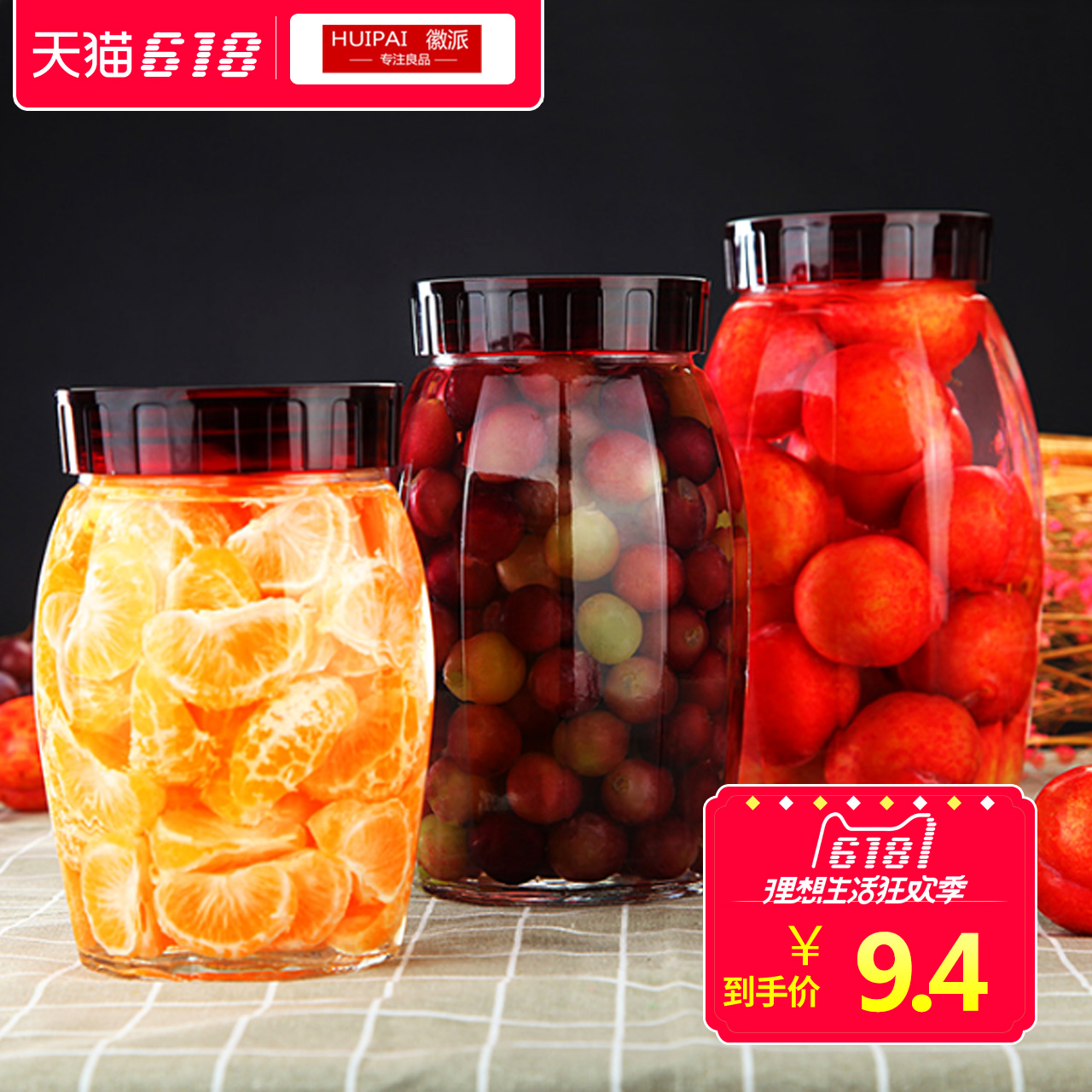 徽派 廚房無鉛玻璃水果酵素瓶密封保鮮罐泡菜罈子酸菜罐鹹菜瓶