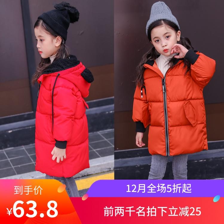 2018冬季新款儿童羽绒棉服中小童保暖棉袄男女宝宝中长款加厚外套