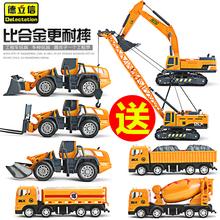 德立信工程车玩具套装挖土机挖掘机吊车起重铲车仿真模型儿童汽车