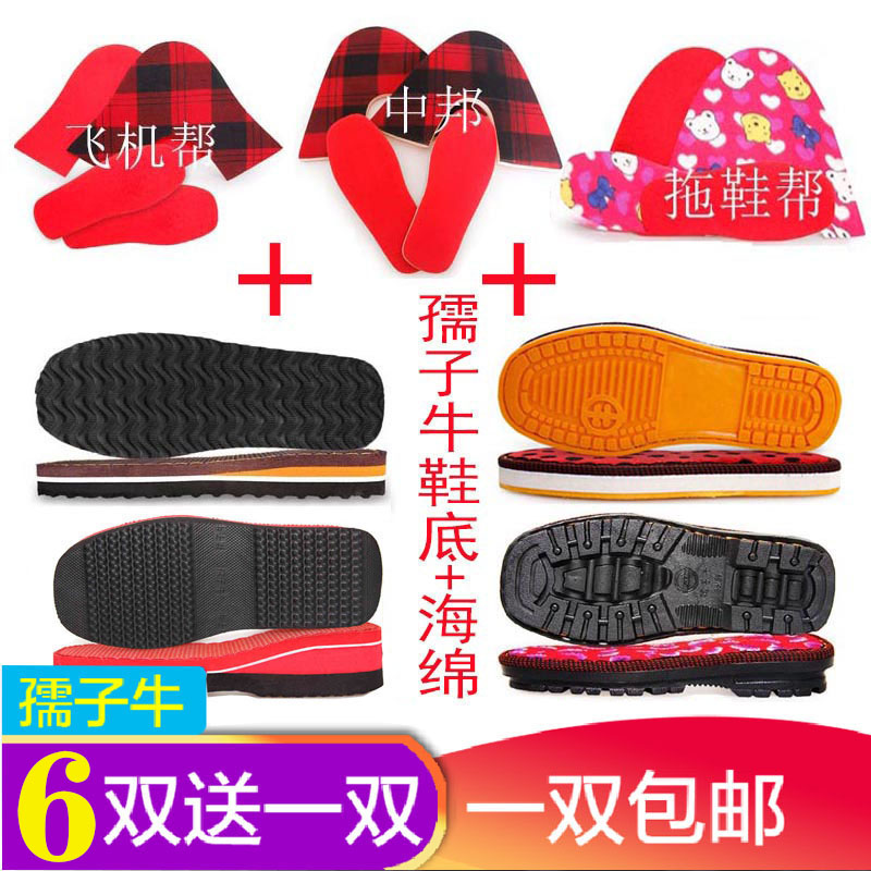 Sponge lined slipper with cotton shoe upper, calf sole, tendon sole, anti slip and wear-resistant hand-made wool shoe liner