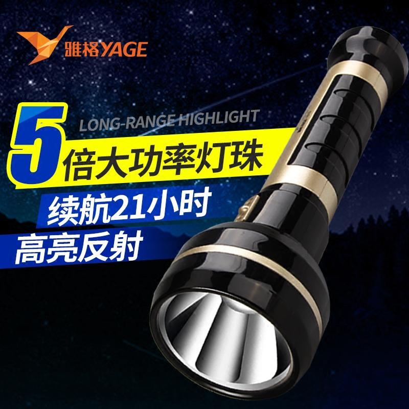 雅格LED户外照明手电筒  日常家居高亮应急探照巡逻充电式手电筒