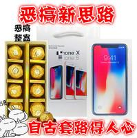7 Злой винил Apple 8X mobile phone vibrato creative пакет Упаковка весь шоколад конфеты человека iphonex8