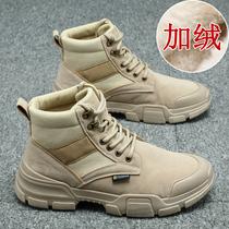 冬季马丁靴英伦高帮工装沙漠军靴中帮作战男鞋子户外保暖棉鞋潮鞋