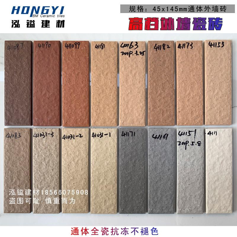 Керамическая плитка Артикул 596512129692