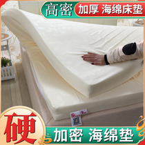 双人1.8m海绵垫榻榻米床垫1.5梦百合曼联记忆棉床垫床褥加厚Mlily