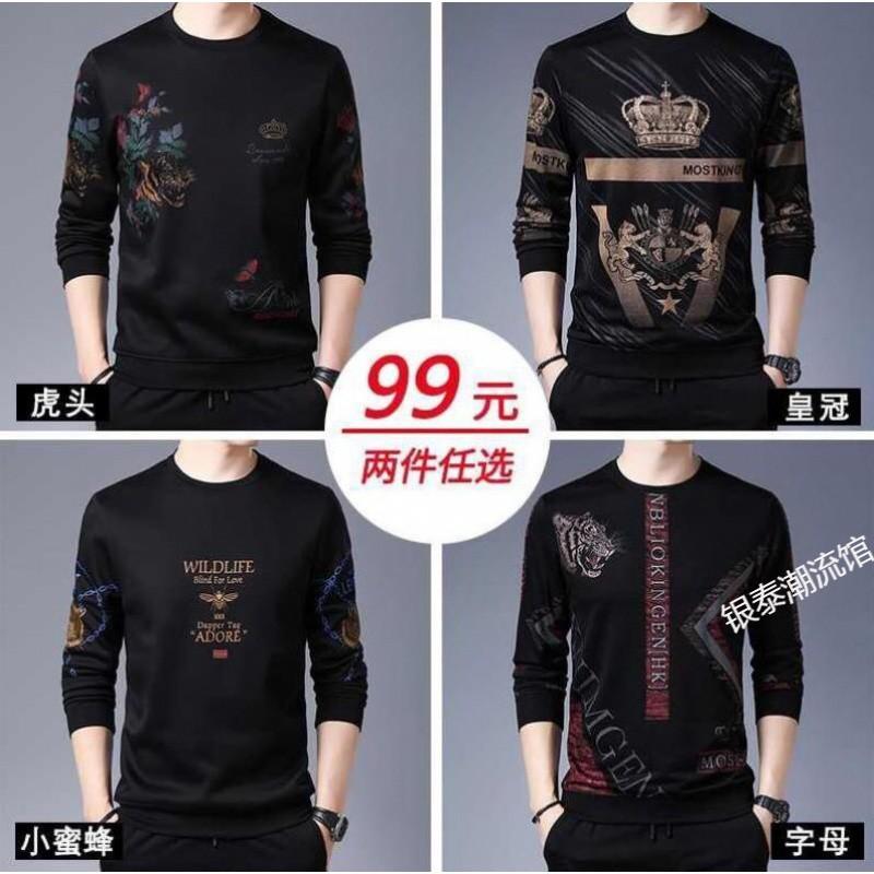 2020 new casual mens base shirt, sweater, printed pattern, no iron sleeve, fashionable urban crew neck