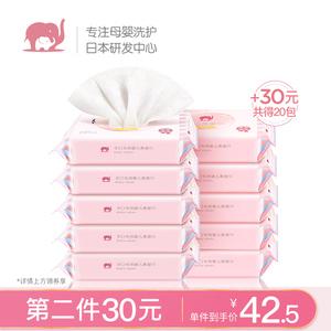 领10元券购买红色小象手口25抽10小包便携湿纸巾