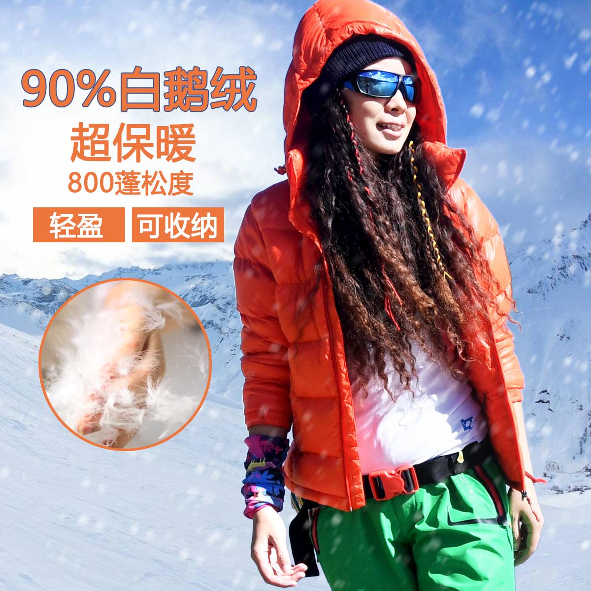Пекинский лес зимний удерживающий тепло белый Одежда с гусиной одеждой может храниться на свету пуховик Водоотталкивающая воздухопроницаемый капюшон мужские и женские