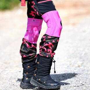 北京森林户外登山护膝运动健身保护型透气带金属弹簧护具  单只装