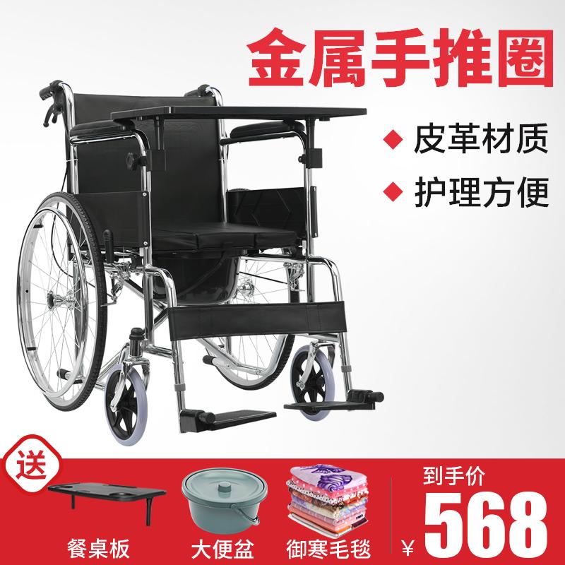 可孚老人专用轮椅车带坐便器的多功能便携折叠轻便家用超轻老年人限时抢购