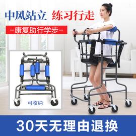 老人走路扶手架防摔残疾人偏瘫康复站立走路学步车助行器辅助行走图片