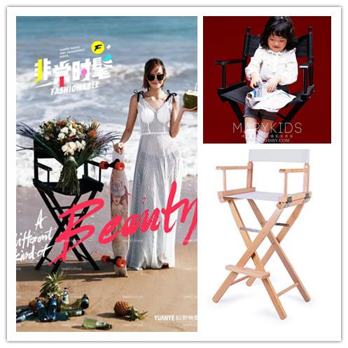 旅拍摄影婚纱道具时尚海景白色黑色高脚凳导演椅影楼旅拍道具三亚