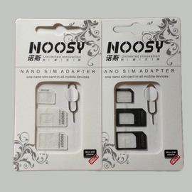 诺斯卡套苹果iphone6代6S 7代7P卡托5S卡槽sim还原卡套取卡针图片