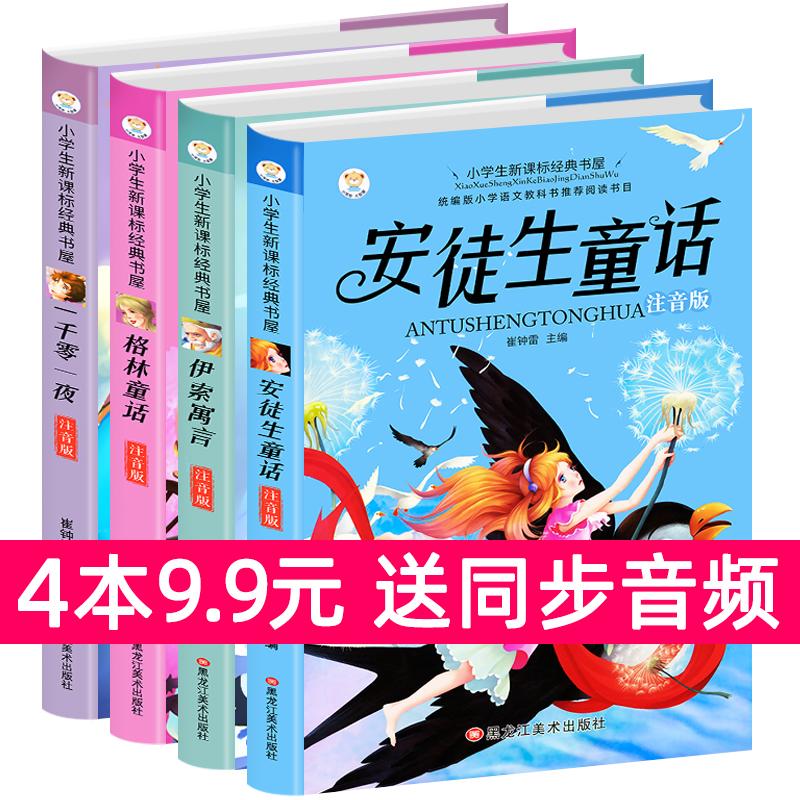 大山藏画书籍