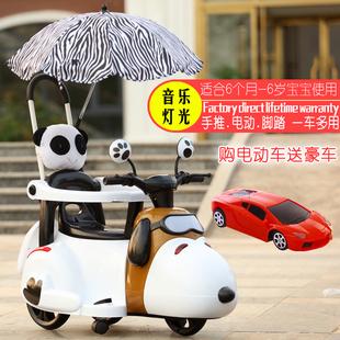 新款 儿童电动摩托车三轮车6个月6岁轻便手推车小孩充电可坐玩具车