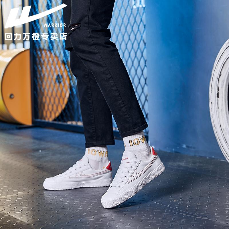 回力帆布鞋男鞋2021春季新款经典潮流百搭小白鞋子男潮鞋学生板鞋
