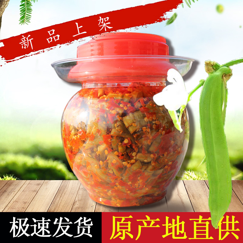 1000 g jar salted bean agricultural products rice pickles farmers homemade pickles Hunan specialty