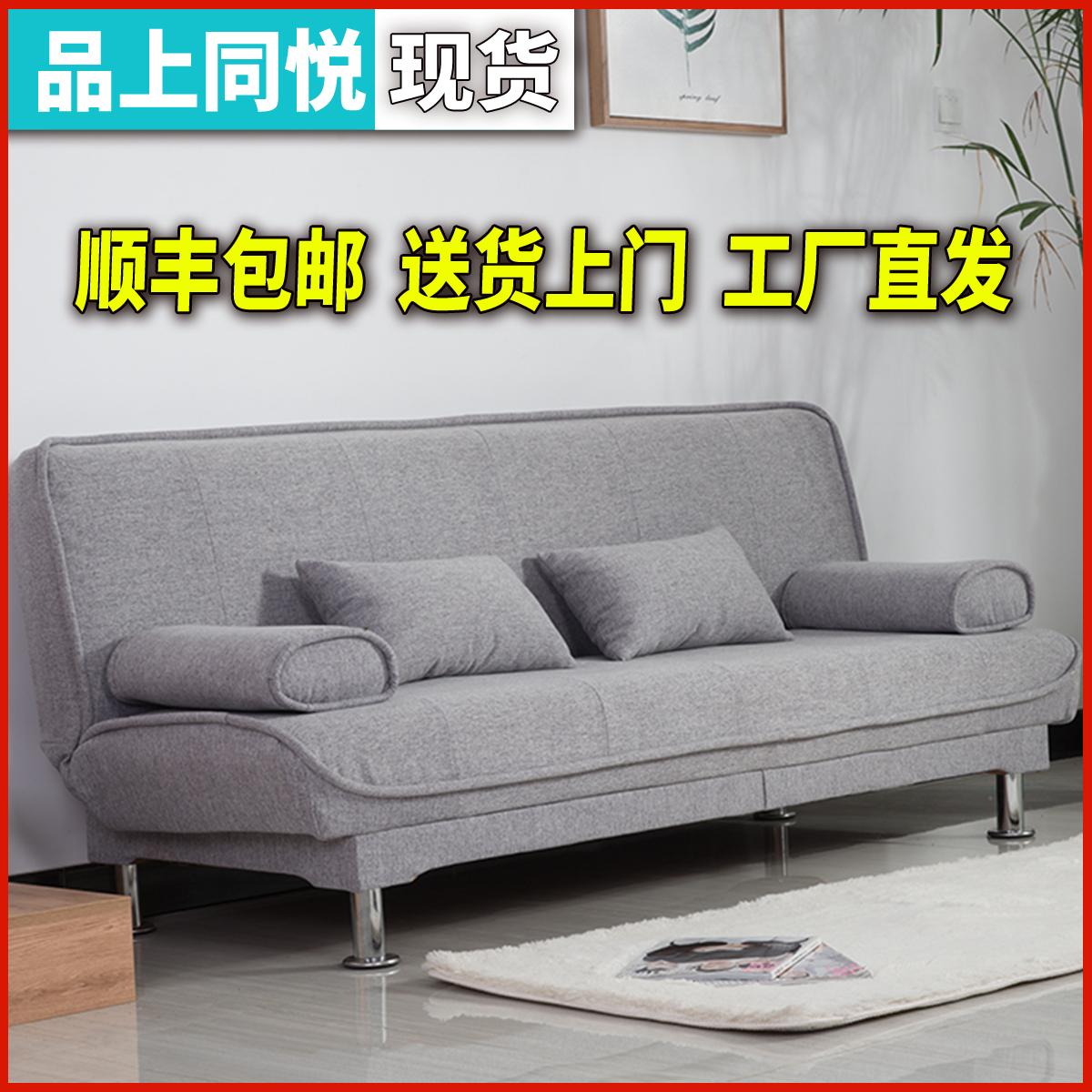 沙发床简易多功能折叠免洗布艺沙发小户型客厅家具沙发懒人沙发床