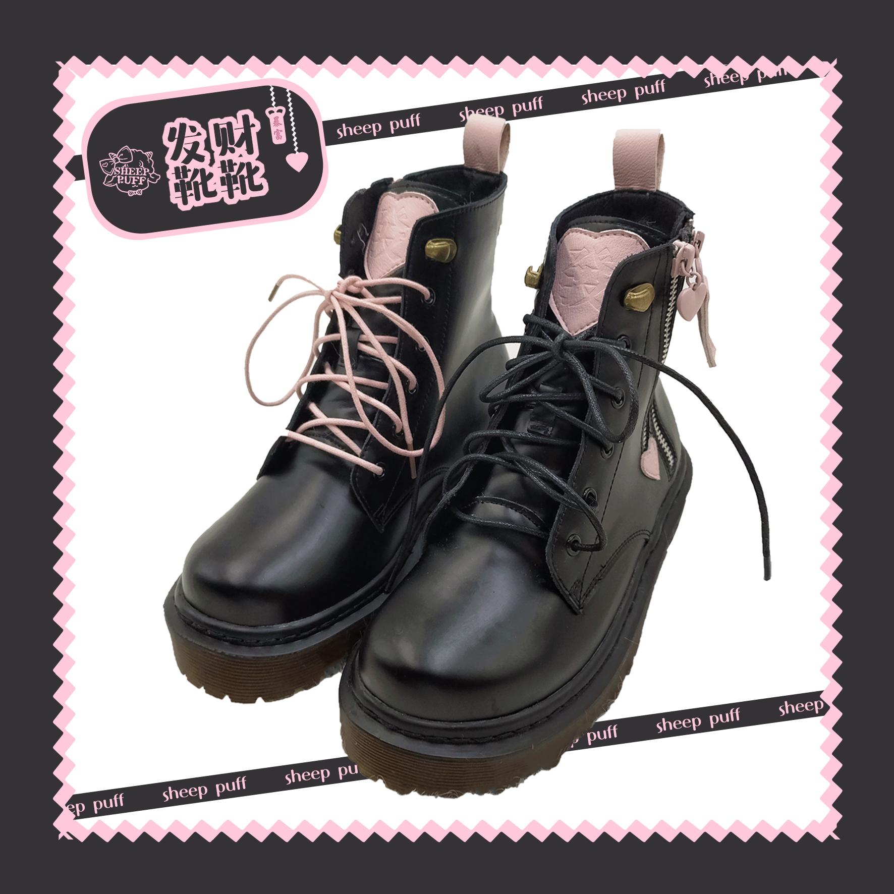【现货】【发财靴靴】绵羊泡芙原创日系甜美百搭春秋马丁女靴图片