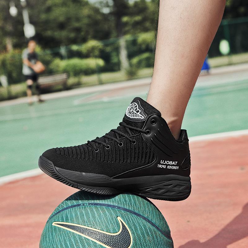 Kuri 7 KT Durant 12 basketball shoes venom 5 student male Durant harden be3sb series