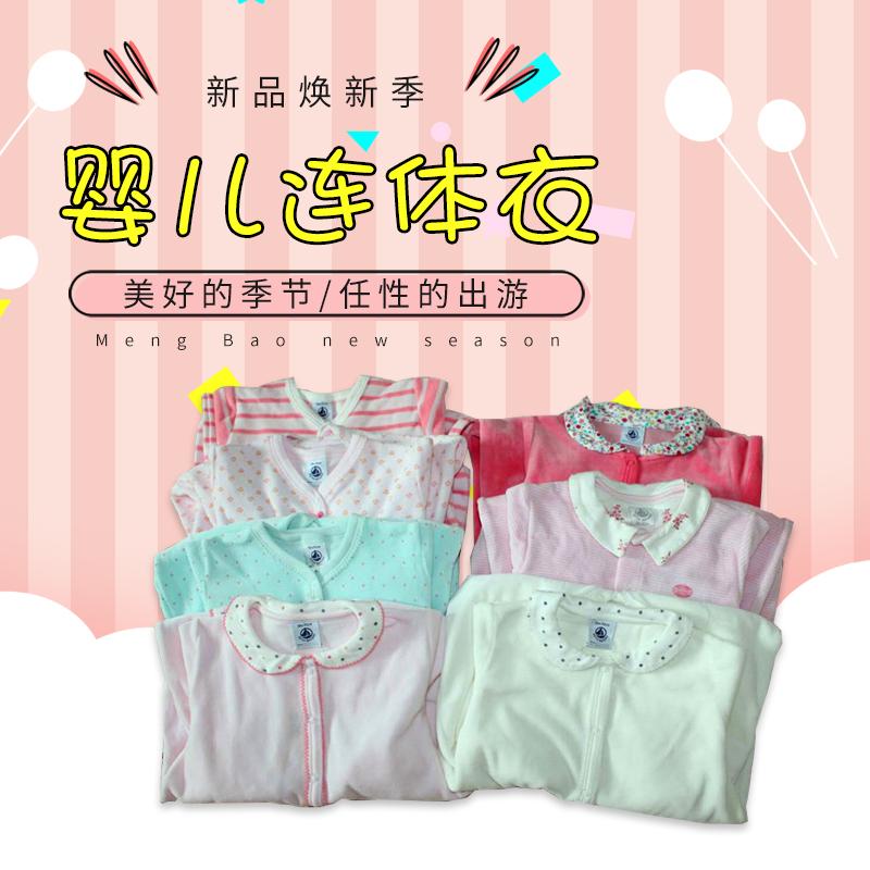 香港の専門売り場の規格品は赤ちゃんの服の長袖の絹の绒の哈衣の赤ちゃんを輸入します。