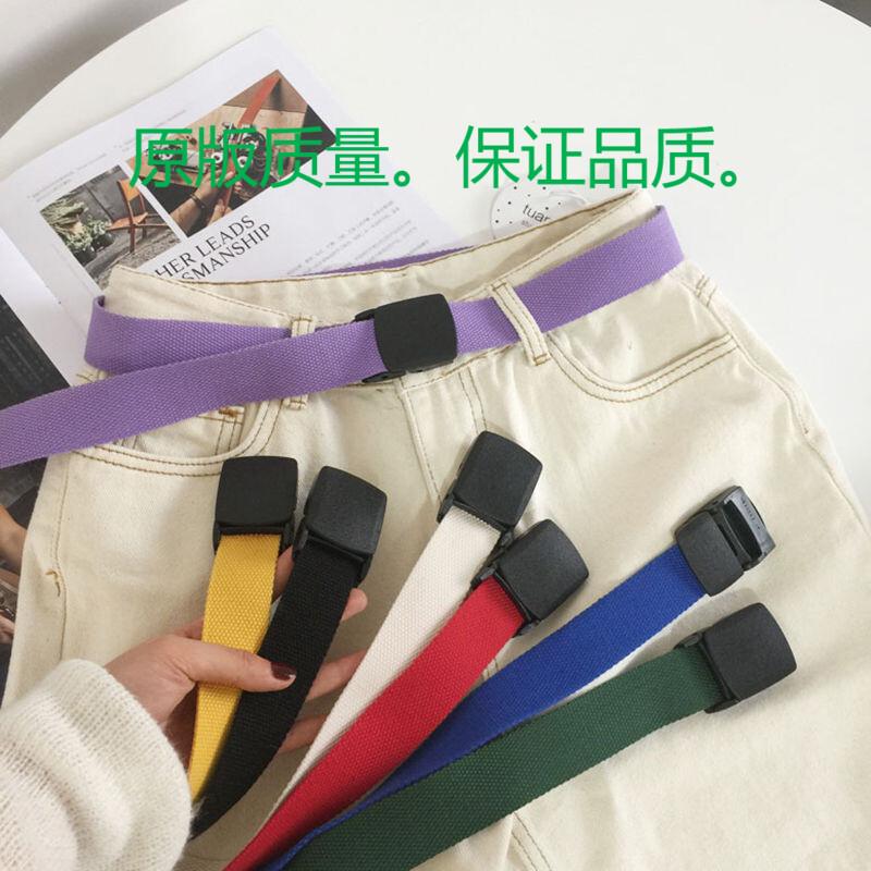 原版帆布腰带女皮带宽纯色浅紫色淡紫色紫罗兰深紫色配连衣裙裤帆