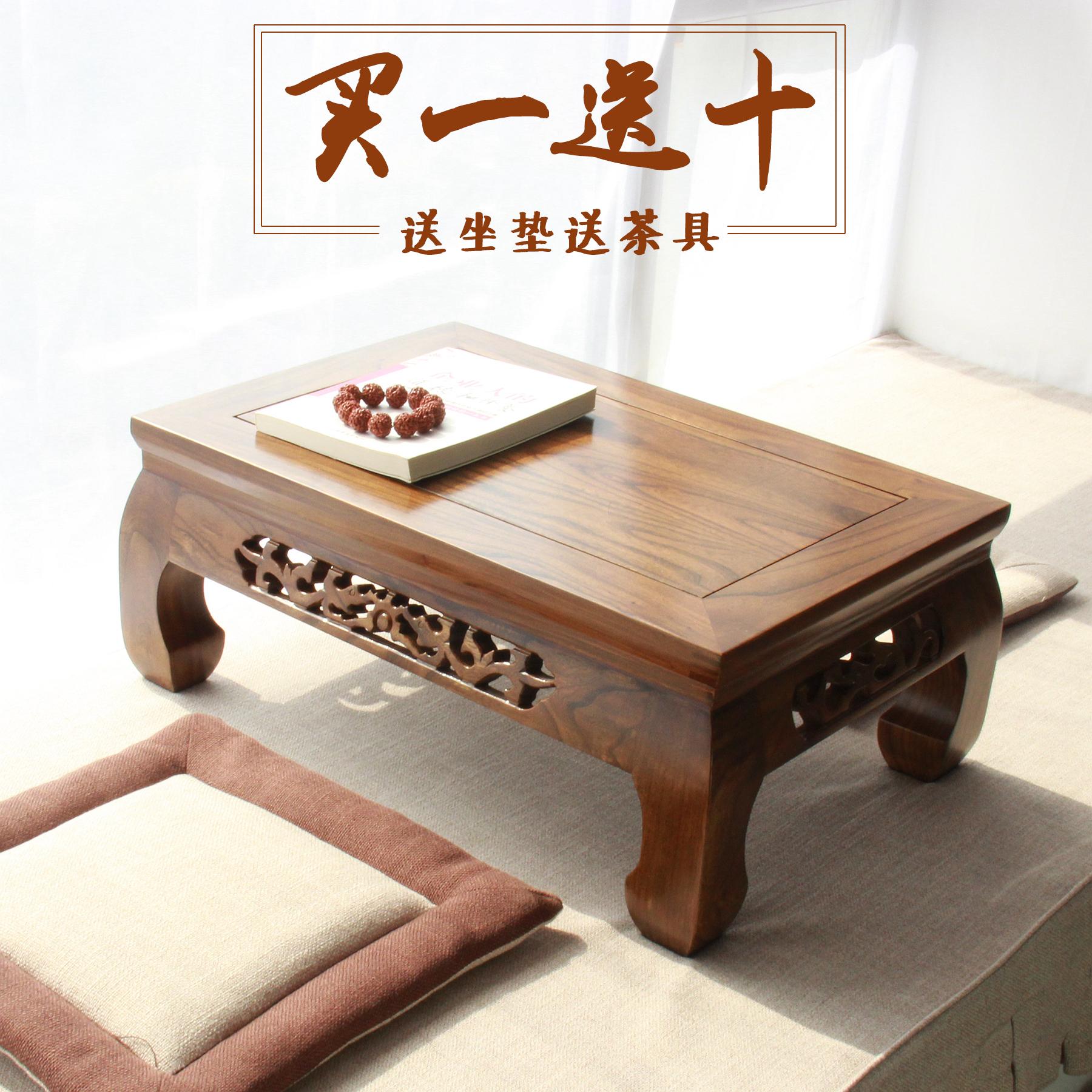 Обеденные столы и стулья в японском стиле Артикул 540529550789