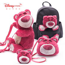 Disney Store Toy Store Store Movie Strawberry Bear Fluffy Dummy Backpack, Shoulder Bag, Zero Wallet with Strawberry Flavor