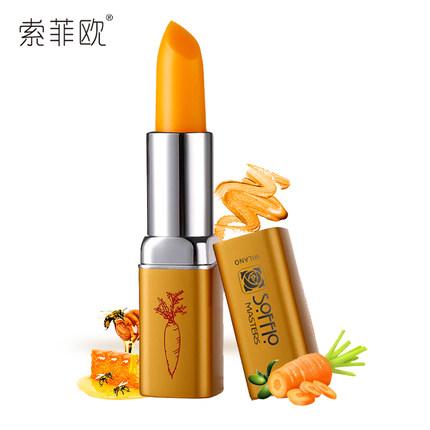 索菲欧胡萝卜素健康口红变色唇膏孕期可用彩妆保湿滋润型口红