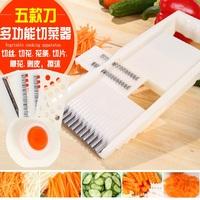 查看凤驰牌切菜器10型组合蔬菜料理器 6件多功能加宽加厚切菜器套装价格