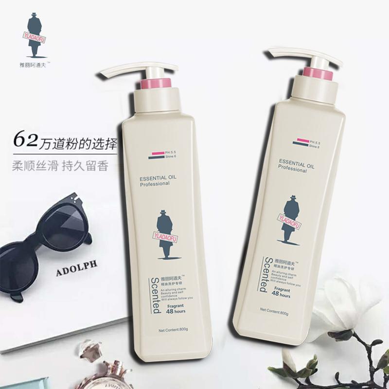 【去屑去油】800毫升大瓶单瓶装去油去屑洗发水男女洗发水包邮