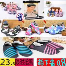 Обувь > Пляжная обувь.