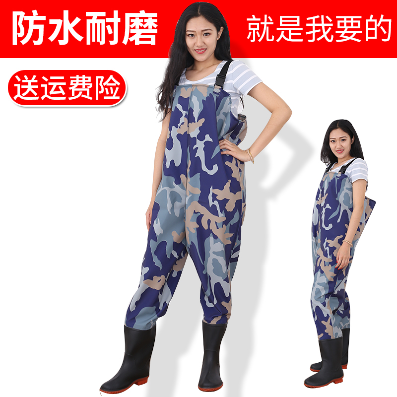 Factory direct sale thickened half length water pants fishing suit water pants waterproof fishing fork connected lotus root digging suit package mail