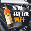 Household water base fire extinguisher housing 51 2L warehouse fire certification home fire equipment shipping GB