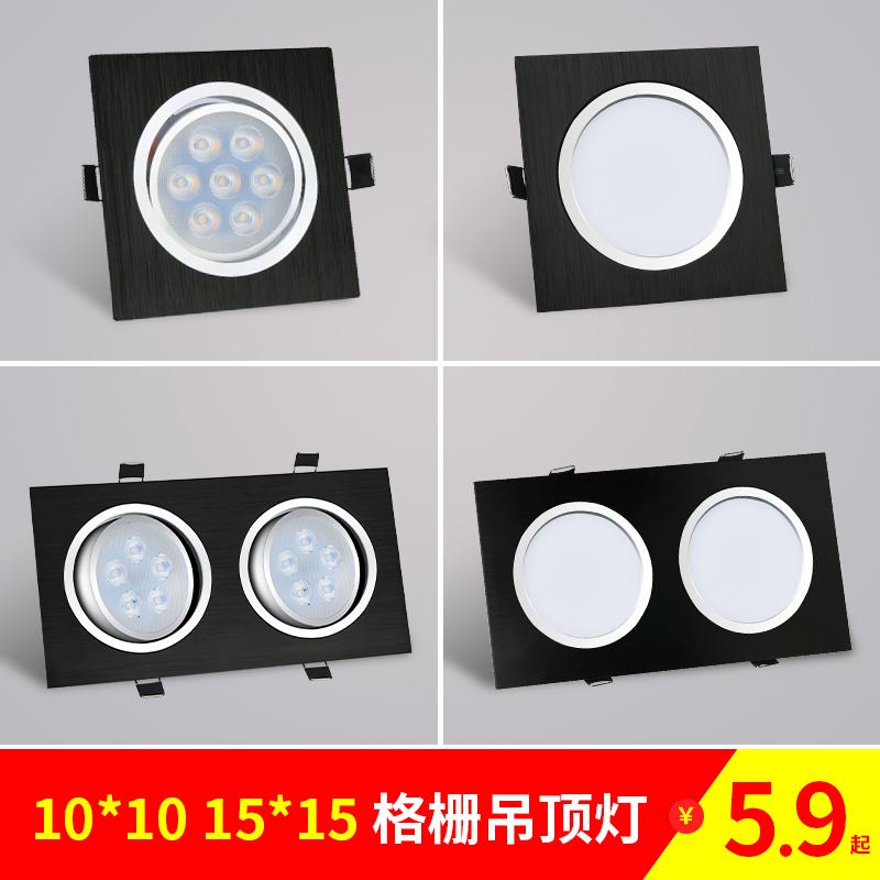 Встраиваемые точечные светильники Артикул 566944547633