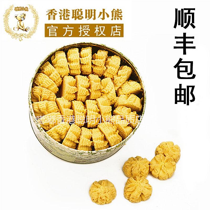 [package mail] made in Hong Kong: Jennie smart bear cream cookies original biscuit butter flower 640g