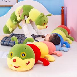 可爱毛毛虫毛绒玩具抱枕长条床上睡觉枕头大号女生玩偶公仔布娃娃