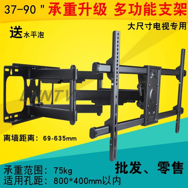 小米红米70英寸电视伸缩挂架 L70M5-RA专用旋转可调壁挂拉伸架子