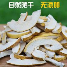 柚子皮干新鲜自然晒干马家柚农家自制去味青皮陈皮干泡水橘子皮茶