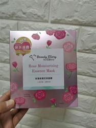 台湾采购我的美麗日記玫瑰保濕百合淨白花萃7入臺灣製造保水滋養