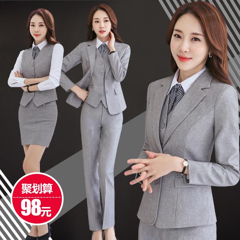 空姐制服职业装女装套装马甲三件套长袖西服美容师酒店前台工作服