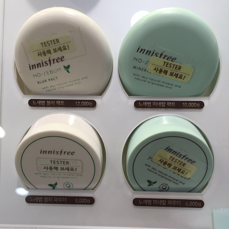 South Korean authentic Innisfree poetry singing mineral peppermint powder oil control Mei white color makeup set powder 5g