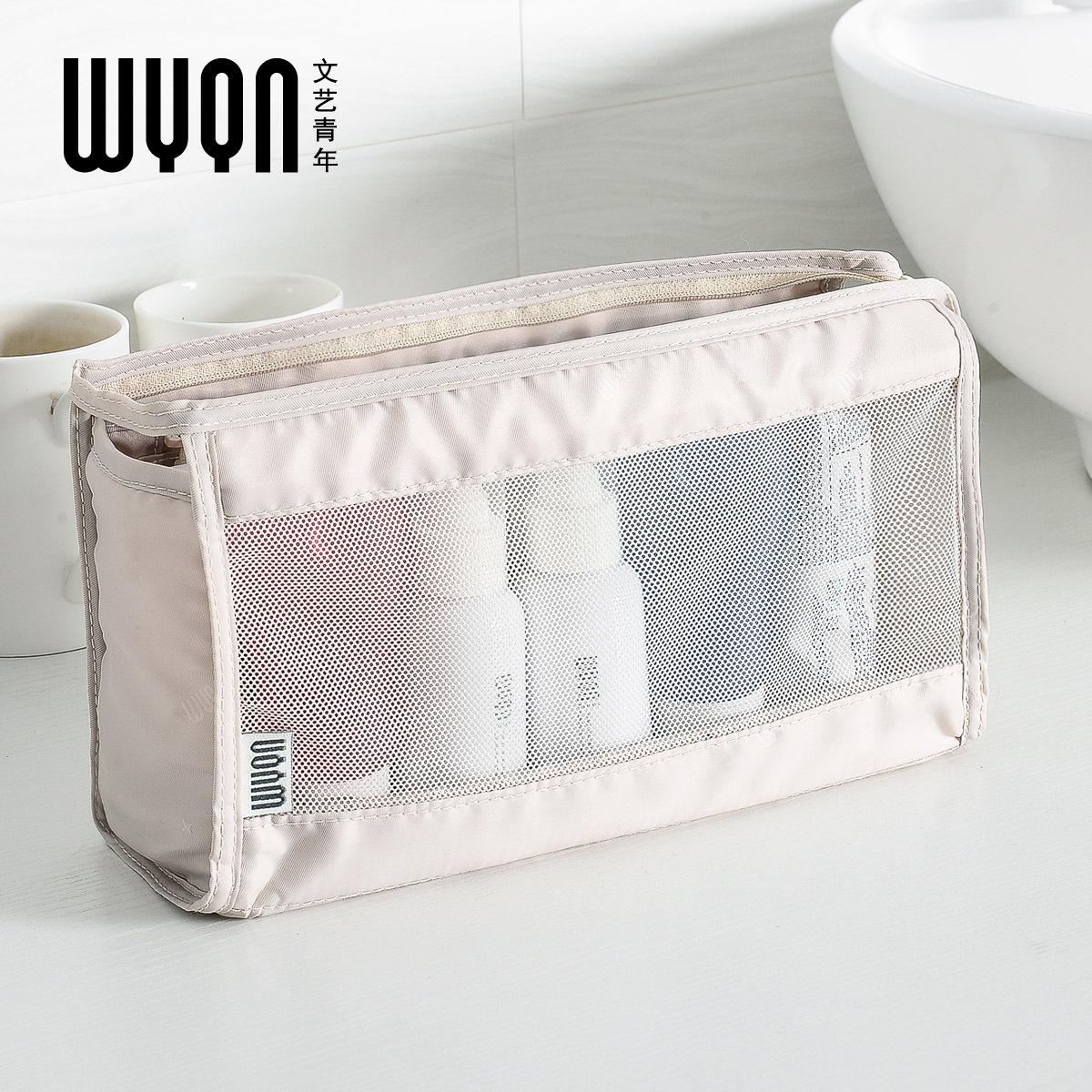 旅行收纳袋洗漱包旅行洗漱包男士女化妆包防水洗漱包收纳包洗漱包