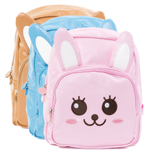 Baoyou Chenguang stationery Pu cute children's bag children's schoolbag children's schoolbag preschool students' schoolbag