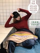 肉卷家大码高领百搭修身显瘦纯色打底衫T恤2019冬季新款女装