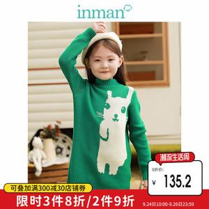 茵曼女童纯棉毛衣2020秋装新款儿童童装中大童长款套头保暖针织衫