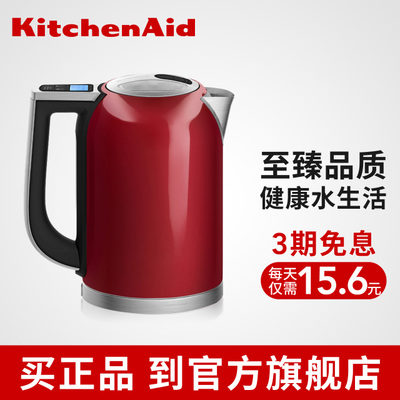 香港哪里有kitchenaid