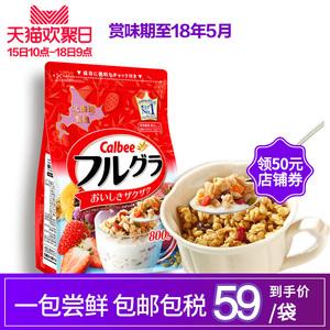 【包邮包税】卡乐比株式会社水果麦片800g袋装 麦片早餐冲饮即食