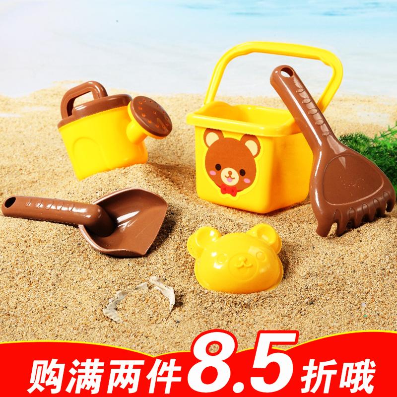 玩具_儿童沙滩玩具套装5元优惠券